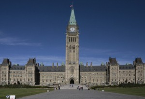 Center Block, Candian Parliment Ottawa